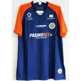 Montpellier Home Jersey 20/21 (Customizable)